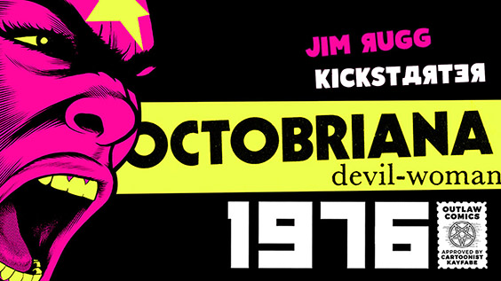 Octobriana Kickstarter logo